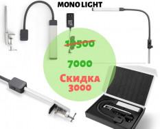Лампа Glamcor