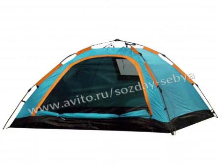 Палатка туристическая 2х местная Kumyang 6003