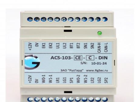 Контроллер скуд сетевой