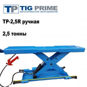 Траверса 2,5 тонны TP 25R ручная, для ям и подъемников