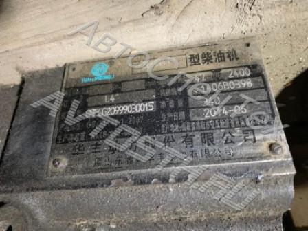 Двигатель в сборе Weichai Huafeng ZHBG41 (L4) оригинал