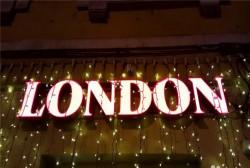 Вывеска london