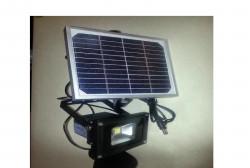 Автономный прожектор на солнечной батарее