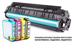 Ремонтируем принтеры и мфу