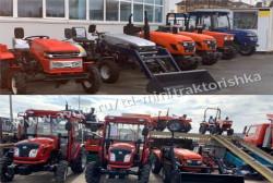 Трактор Дон Фенг 244 с Кабиной