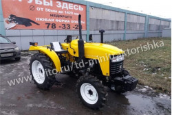 Трактор джинма244+птс (24лс,3-х цил,4х4)