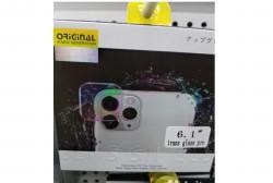 Зашитное стекло на камеру айфон 11, доставка