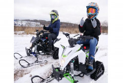 Детский снегоход (Снегоцикл) Gekkon Snow