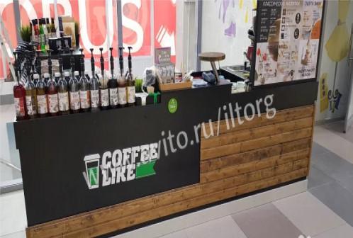 Стойка Кофейная, для Кафетерия и Кофе на вынос