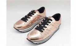 Кроссовки Хоган бронзовые на платформе