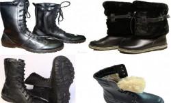 Берцы и Унты из овчины и др. обувь