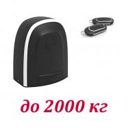 Электропривод для откатных ворот alutech RTO2000