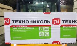 Техноплекс XPS пенополистирол