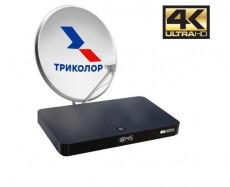 Спутниковый комплект Триколор GS B528 для телевизора 4К