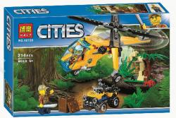 Конструктор City Грузовой вертолёт исследователей джунглей 216 деталей,10709
