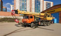 Автокран 25 тонн. Стрела 21- 28 метр