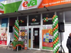 Аэродизайн, гирлянды из воздушных шаров в Крыму, г.Севастополь