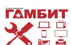 Ремонт планшетов, телефонов, ноутбуков