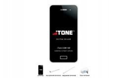 Комплект для усиления сотовой связи iTone GSM-10B