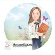 Консультация психолога в Нижнем Новгороде
