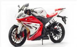 Motolend R1 250