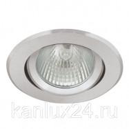 Светильник потолочный точечный KANLUX RADAN CT DTO50