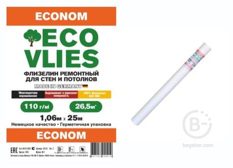 Флизелин «ECOVLIES» («ЭКОФЛИЗ») 110 грамм/м2