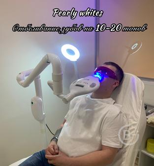 Фотоотбеливание зубов из США