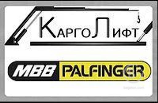 MBB-Palfinger, Hubfix. Запасные части для гидробортов.