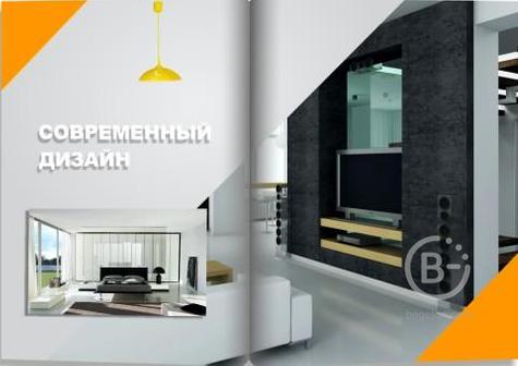 Ремонт ДИЗАЙНЕРСКИЙ