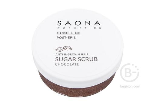 Saona Cosmetics Скраб сахарный против вросших волос Шоколад 300 мл