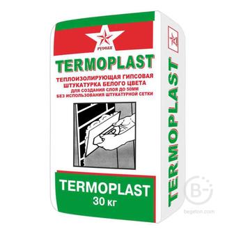 Штукатурка гипсовая Termoplast