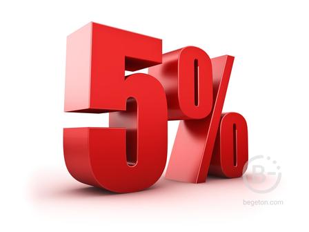 Скидка 5% для пенсионеров!
