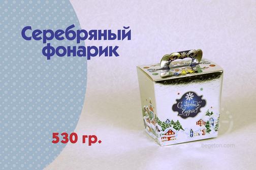Новогодние подарки в картонной упаковке