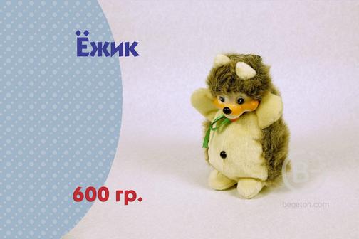 Новогодний подарок - мягкая игрушка