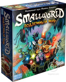 Настольная игра Small World Подземный мир