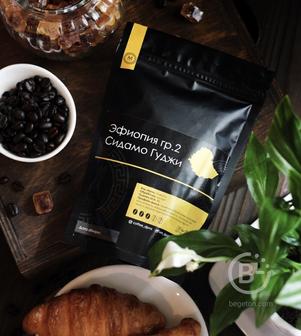 Кофе свежей обжарки Coffee Djons