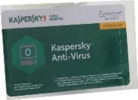 Антивирус, продление антивируса Kaspersky 2-Desktop 1 year