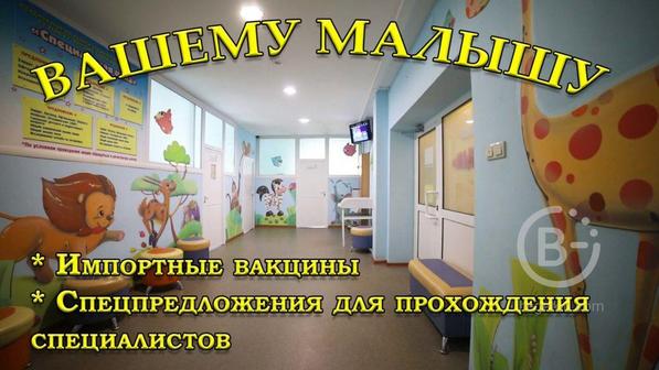 Импортные вакцины для детей