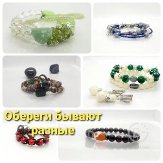 Энергетические браслеты из натуральных камней