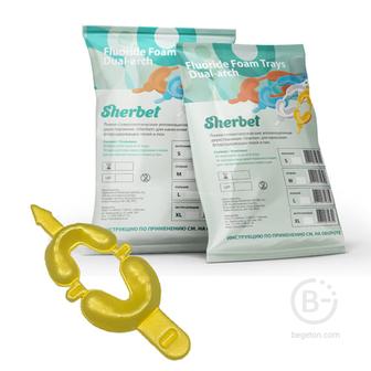Sherbet Dual Arch Trays S капы аппликационные (50 шт), размер S