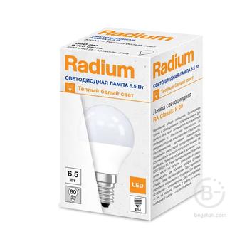 Лампа светодиодная RA Classic P60 6.5W/830 6.5Вт шар матов. 3000К тепл. бел. E14 550Лм 220-240В FS1 RADIUM 4008597191794