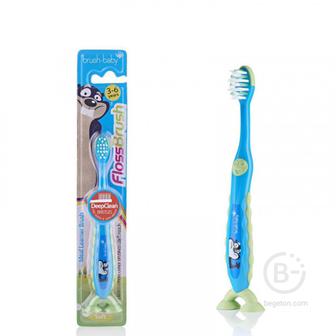 Brush-Baby FlossBrush NEW зубная щётка, 3-6 лет, голубая