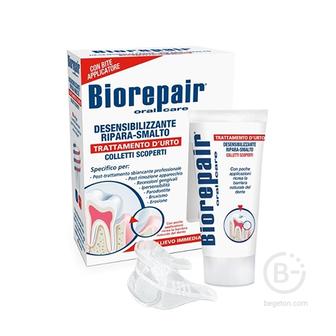 Biorepair Desensitizing Enamel Repairer Treatment реминерализующий гель