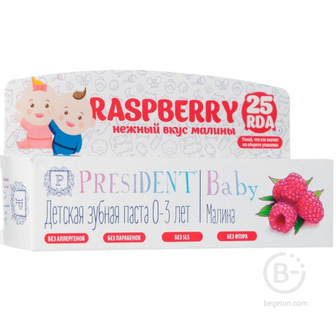 PresiDENT Baby детская зубная паста 0-3 лет