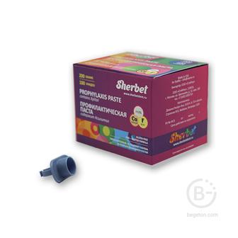 Sherbet Prophylaxis Paste, вкус жевательная резинка, зернистость мелкая, 100 унидоз