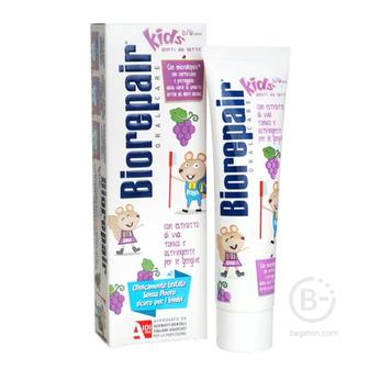 Biorepair Kids со вкусом винограда, 0-6 лет