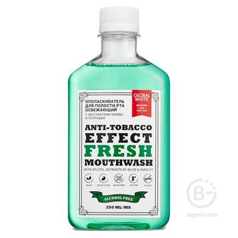 Ополаскиватель для полости рта освежающий Global White с экстрактом оливы и петрушки