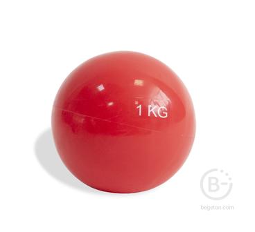 Мячи для пилатес Мяч для пилатес 12 см 1 кг Ironmaster IR97414-1