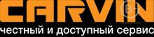 Где купить запчасти в Омске?